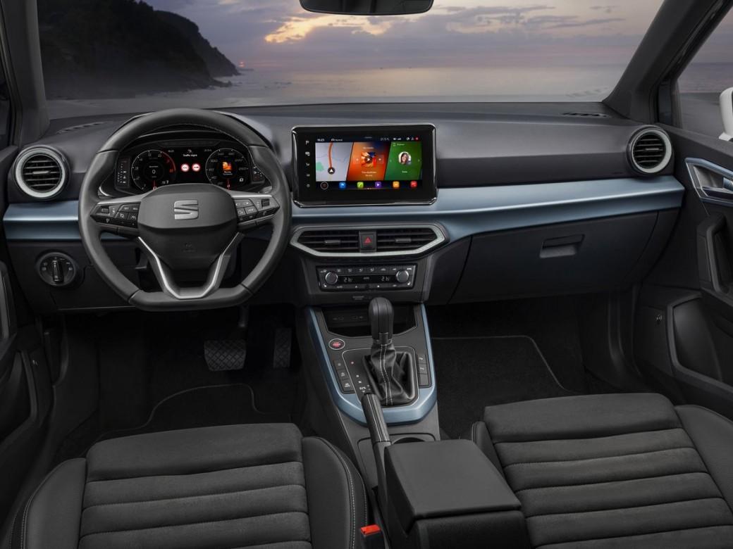SEAT Arona 2021 81 HQ rezultat